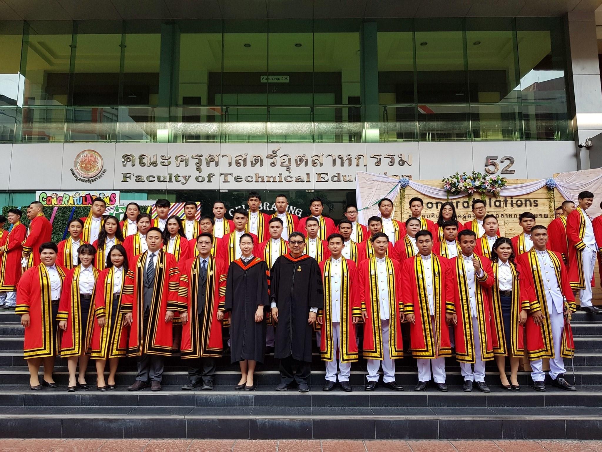 ขอแสดงความยินดีกับ บัณฑิต  วิศวกรรมโยธาและการศึกษา  ประจำปีการศึกษา 2561